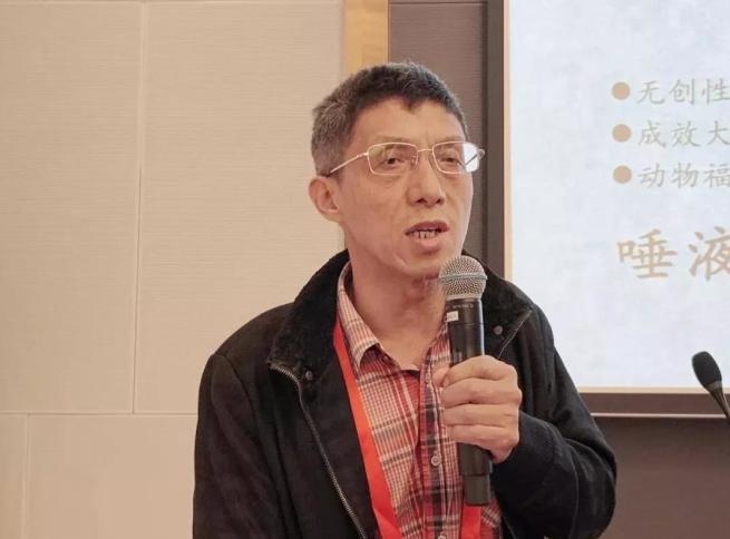 """樊福好研究员:非洲猪瘟防控""""拔牙式""""清除有方法!"""
