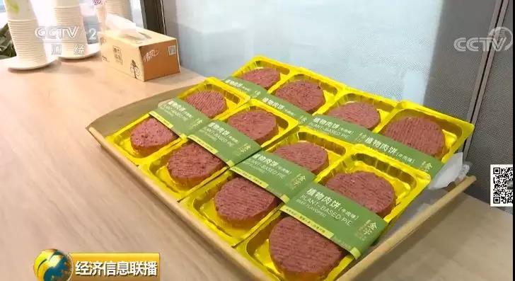 人造肉价格是猪肉6倍?网友:不如直接吃真肉!生产公司6天5个涨停板!风口还是噱头?