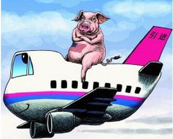 新加坡修订猪肉及其制品的进口条件