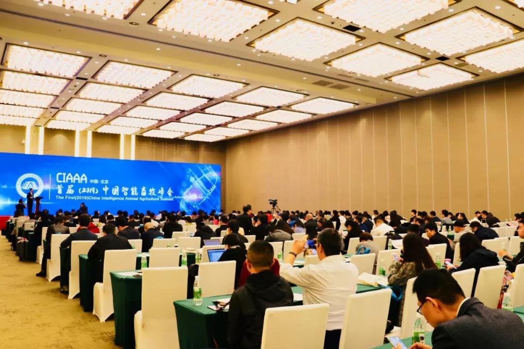 """影子科技荣获智能畜牧科技创新企业,入选""""中国智能畜牧产业图谱"""""""