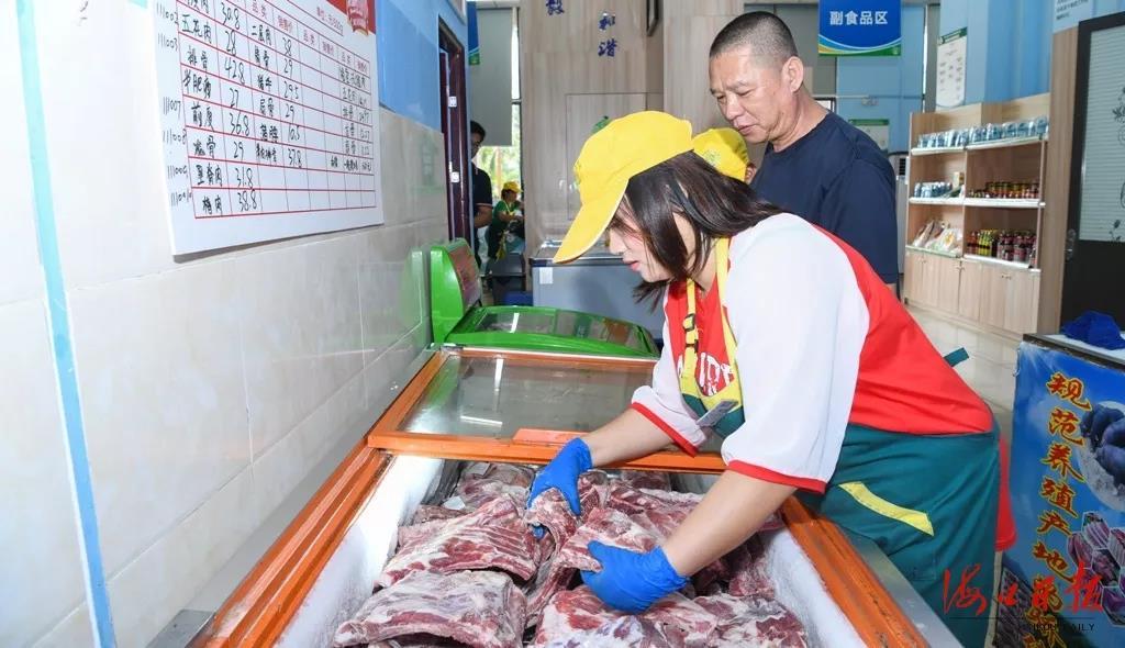 78000斤!海口两月来持续投放储备冻猪肉保供稳价