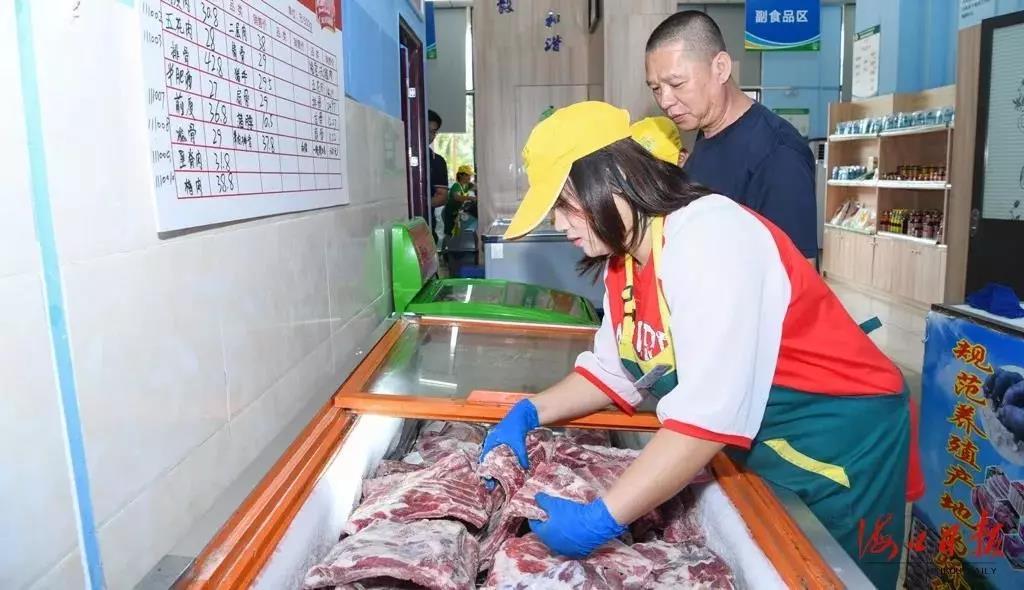 海口:每日投放冻肉10000斤!