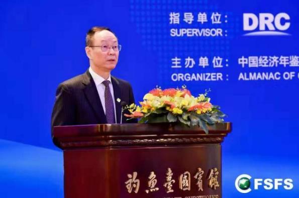王一鸣:要特别重视生猪恢复生产增加供给