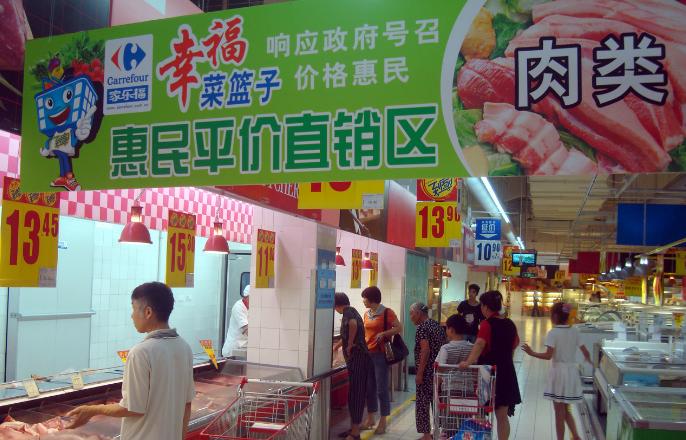六盘水钟山区:平价猪肉持续供应,保障市民消费需求