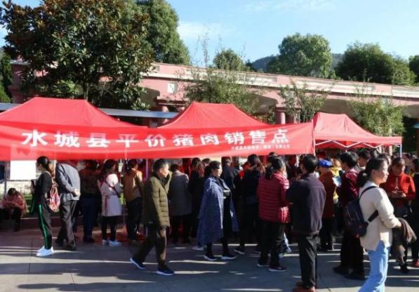水城县设立惠民猪肉投放点 惠民猪肉比市场价便宜1至3元