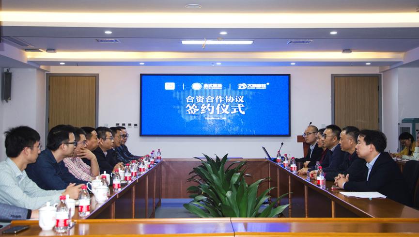 精诚合作,共谋发展——余式公司、深圳恩瑞、大鸿农牧签署合资合作协议