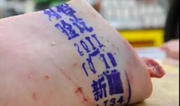 """猪肉身上的印章啥意思? """"红蓝两戳儿""""最靠谱"""
