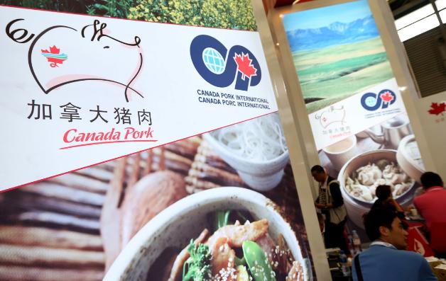 中国将恢复进口加拿大猪肉和牛肉产品 已经得到外交部证实