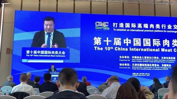 中国肉类进口将破500万吨,全球肉类贸易可持续发展问题待解
