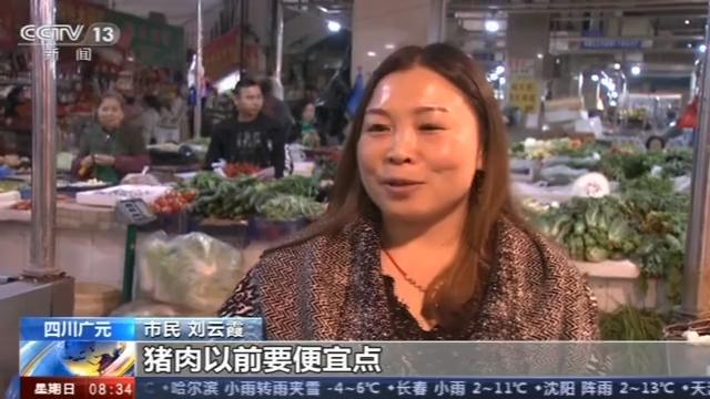 市民谈猪肉价格