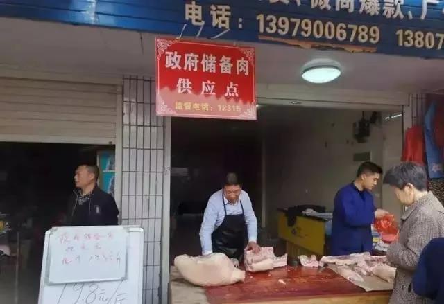 80吨猪肉来了!江西这地政府储备肉开始投放