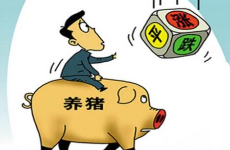 11月18日全国生猪价格,均价跌回16元/斤,何时恢复到正常价位?