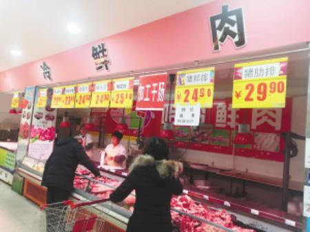 哈尔冰猪肉价格回落,压栏大猪集中上市是降价主因