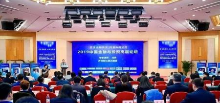 """又一殊荣!扬翔获评""""2019中国经济创新企业100强"""""""