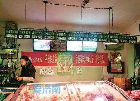 济南猪肉价格持续回落,餐厅肉菜跟涨不跟跌