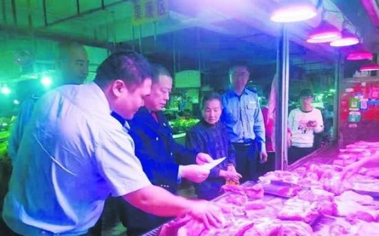 私宰肉被不法商家包装成土猪肉,厦门思明区查扣128公斤私宰肉