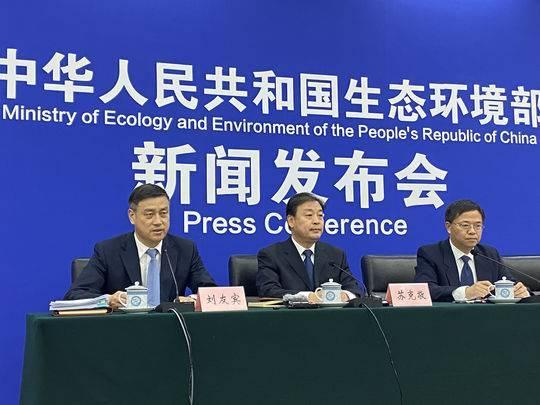生态环境部:已派工作组赴200个生猪调出大县 严查禁养区划定