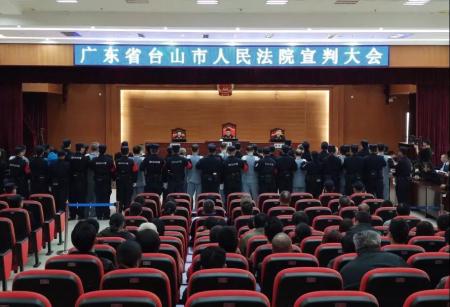 非法垄断生猪行业被判刑!广东江门涉黑团伙冒充政府组织,最高判入狱25年!
