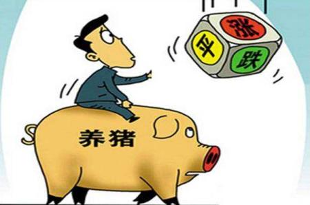 又是屠企压价惹得祸?北方生猪价格止涨下跌
