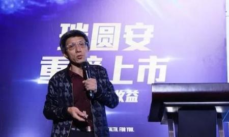 樊福好博士