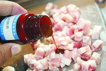 越南平福省警方在本地查获1.5余吨感染非洲猪瘟的变质猪肉