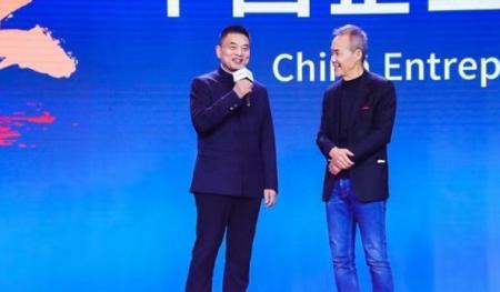 2019第十八届中国企业领袖年会
