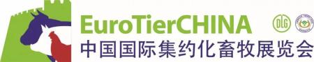 2020中国国际集约化畜牧展览会新闻发布会将于本月11日在北京召开!