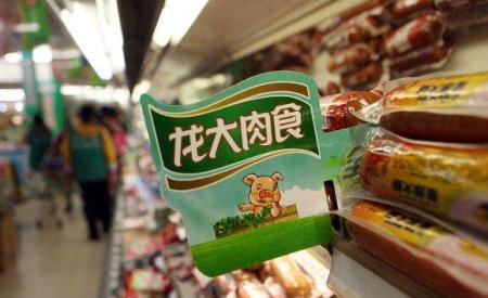 龙大肉食11月实现生猪销售5.2亿元,得益于商品猪销售单价上涨