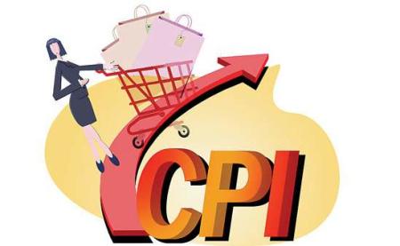 11月份cpi同比上涨4.5% 猪肉价格同比上涨110.2%