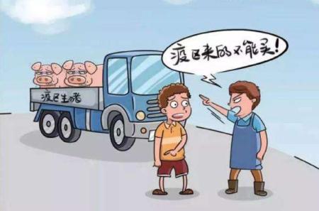 浏阳市葛家镇约谈生猪贩运户 加强生猪及产品调运监管工作