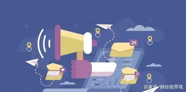 2020年社会媒体营销的新趋势