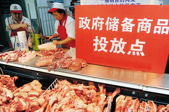 腿子肉22元/斤 重庆市投放11000吨储备冻猪肉