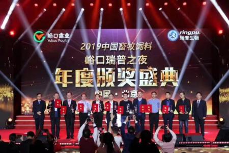 可行!扬翔楼房猪场获评2019中国畜牧饲料行业十大商业模式创新奖