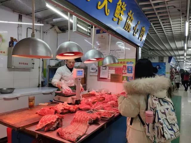 山东猪肉每斤便宜5-10元!猪价比全国均价低0.55元/公斤