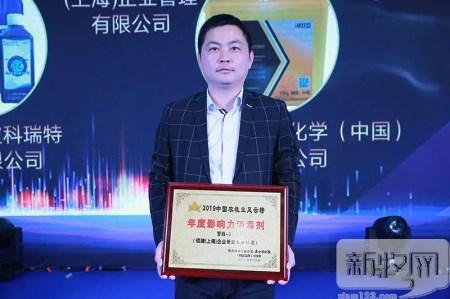 """喜讯!硕腾""""百胜-30""""荣获""""2019年度影响力消毒剂""""称号!"""