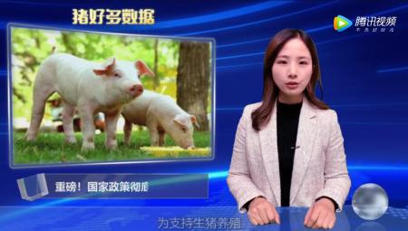 重磅消息!国家政策彻底放开养猪,各部门为养猪开绿灯!