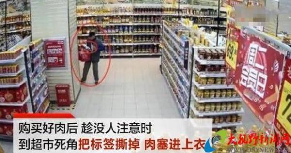 74岁老人两个月偷超市400斤肉, 被抓后供认不讳: 吃肉就没花过钱