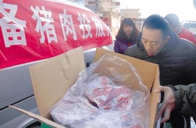 储备肉投放首日 市民排队购买:价格实惠