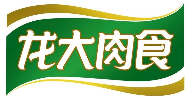 龙大肉食暂时放弃四川三市生猪产业链项目