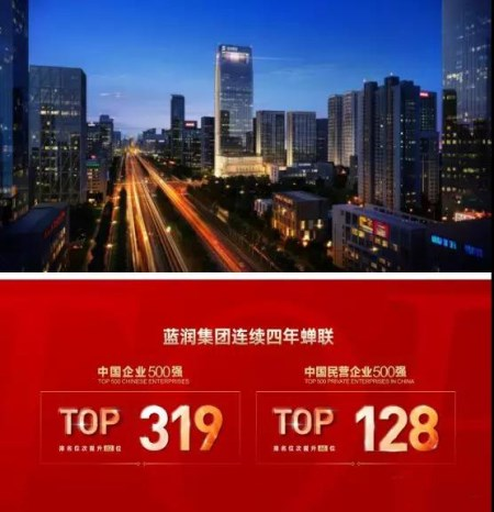 蓝润集团旗下生猪全产业链项目重磅布局,百万年薪要招养猪人!