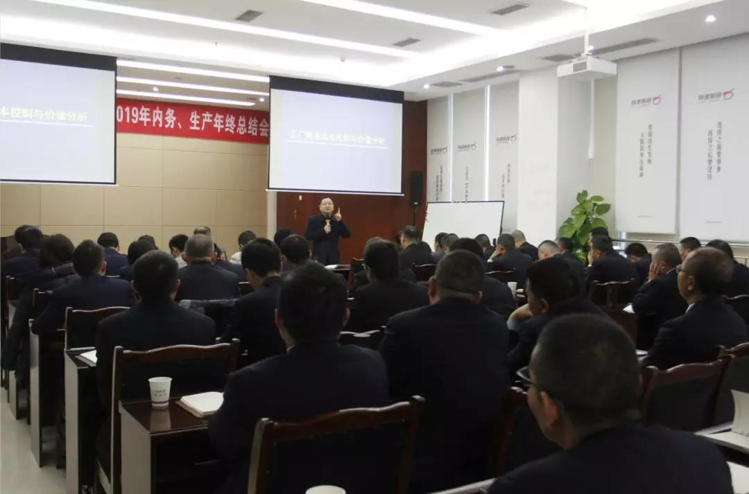 杜江平总裁讲话