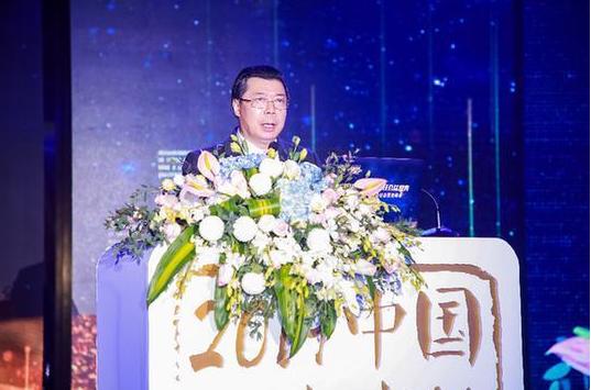 正邦集团获第十二届中国企业社会责任峰会杰出企业奖