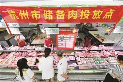 """杭州今起投放900吨储备猪肉 保障""""双节""""供应"""