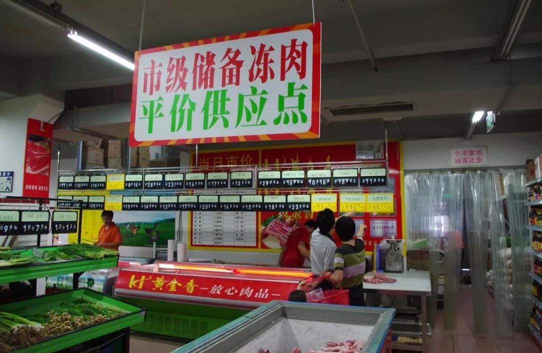 江苏今日起投放万吨储备肉,低于市场价10%左右!