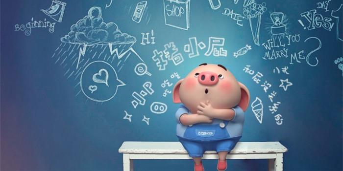 王中 关于猪价,春节前是这样两个状态!