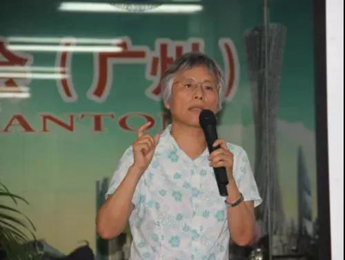 遇秀玲博士