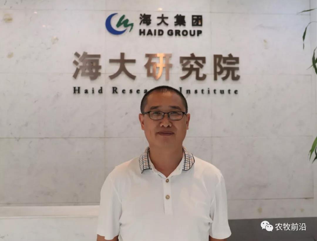广东海大畜牧兽医研究院有限公司总经理徐传万