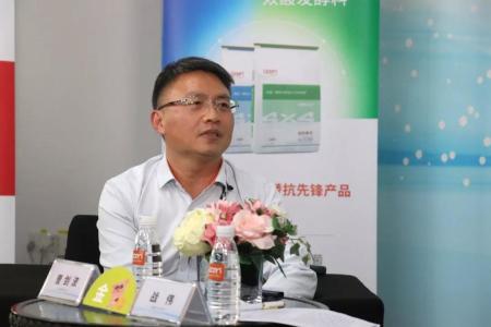 播恩集团副总裁曹剑波:金猪涌动,时代勇动