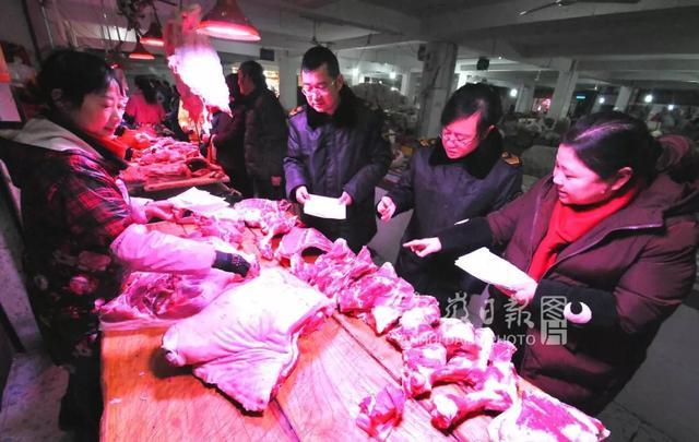 给力!安徽元旦春节储备肉投放1万吨
