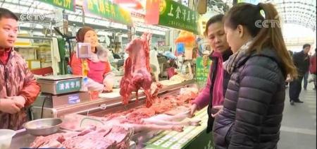 元旦春节农产品市场供应充足 猪肉市场价格保持平稳